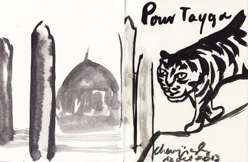 le prince tigre 01